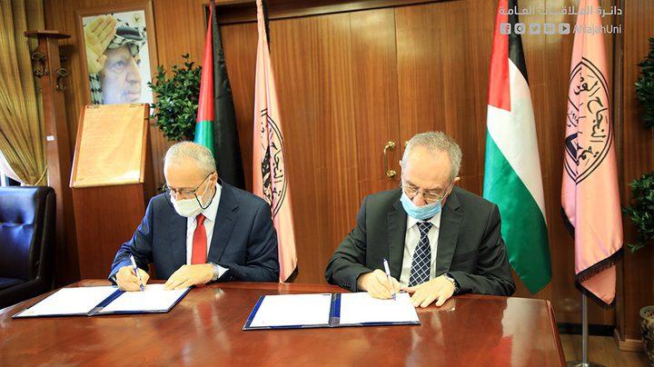 جامعة النجاح وشركة النخبة للإستشارات الطبية توقعان اتفاقية تعاون