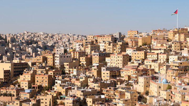انخفاض مبيعات العقارات بالأردن 29%
