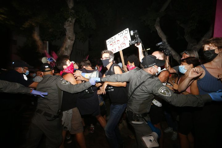 شرطة الاحتلال تقمع المظاهرات الاحتجاجية ضد نتنياهو