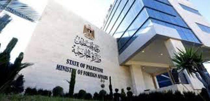 فتح باب التسجيل للراغبين في السفر إلى دبي والرياض والكويت وجورجيا
