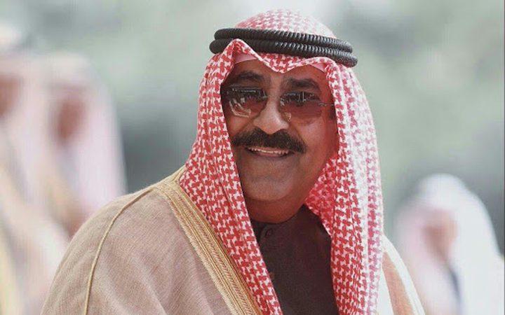 أمير الكويت يختار مشعل الأحمد الصباح ولياً للعهد