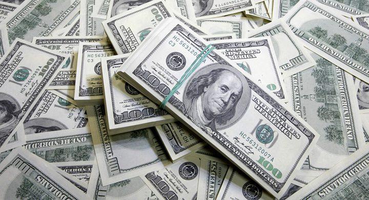 أمريكا: إعفاء متعثرين من سداد قروض بأكثر من 500 مليار دولار