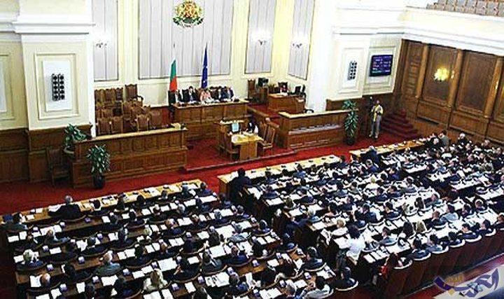 البرلمان البلغاري يؤكد على حق الشعب الفلسطيني في انهاء الاحتلال