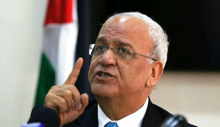 عريقات: من يريد تمهيد التطبيع فليفعل دون التشهير بالشعب الفلسطيني
