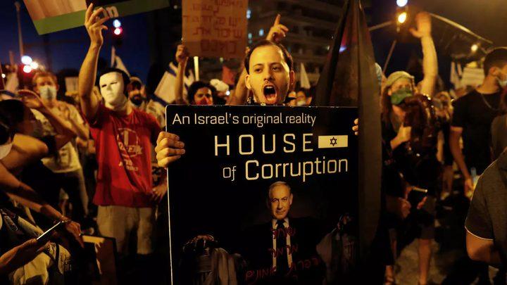 حكومة الاحتلال الإسرائيلية تمدد تقييد التظاهرات بذريعة كورونا