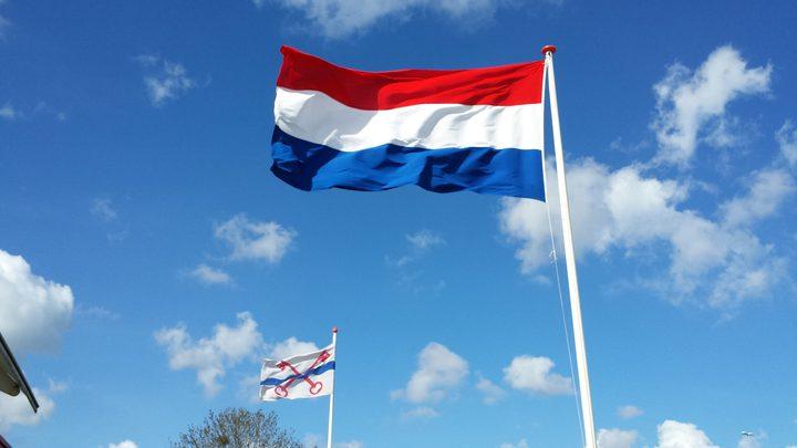 هولندا تؤكد التزامها بدعم الدولة الفلسطينية على مبدأ حل الدولتين