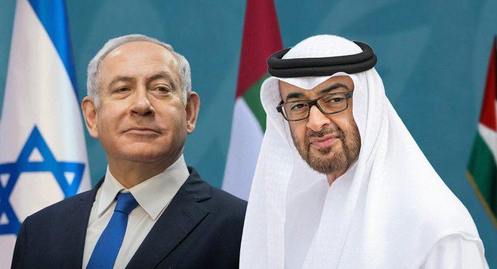 كنيست الاحتلال يبحث المصادقة على معاهدة السلام مع الامارات