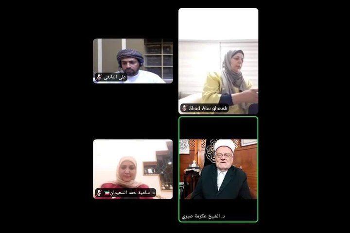 المنظمة الدولية للعمل التطوعي تكرم السيدة جهاد أبو غوش