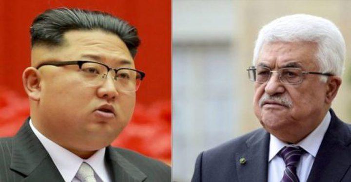 الرئيس عباس يهنئ الرئيس جونغ أون بذكرى تأسيس حزب العمل الكوري