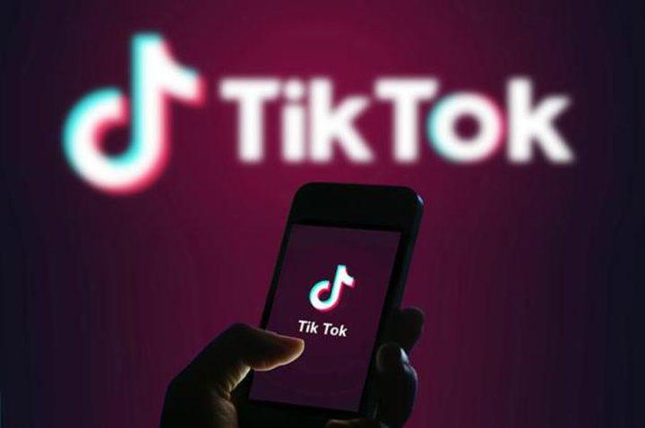 """حكومة باكستان تحظر تطبيق """"تيك توك"""" الصيني"""