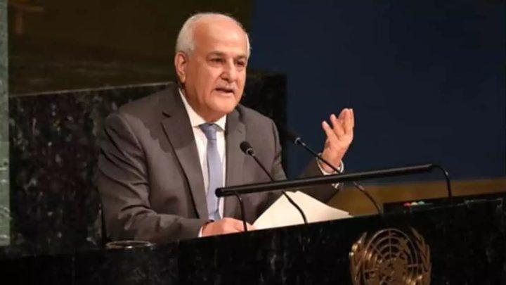 منصور: منصب سارة معودي شكلي ولن تستطيع وقف تمرير أي قرار