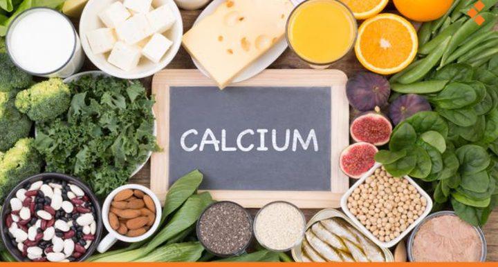 مواد غذائية غنية بعنصر الكالسيوم