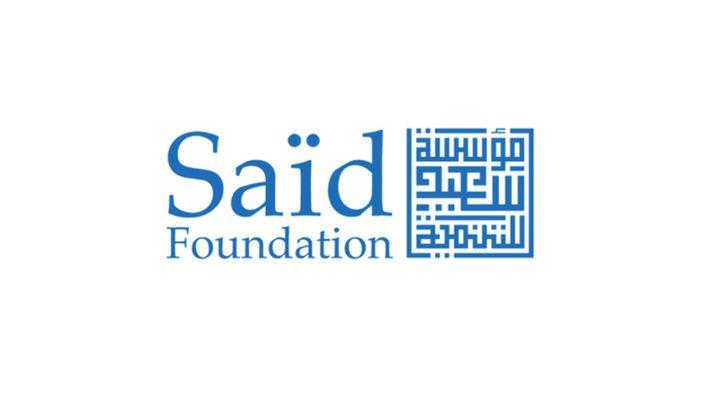 فتح باب القبول لطلبات المنح من مؤسسة Saïd Foundation البريطانية