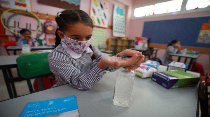 إغلاق مدرسة في طوباس عقب تسجيل اصابات بكورونا