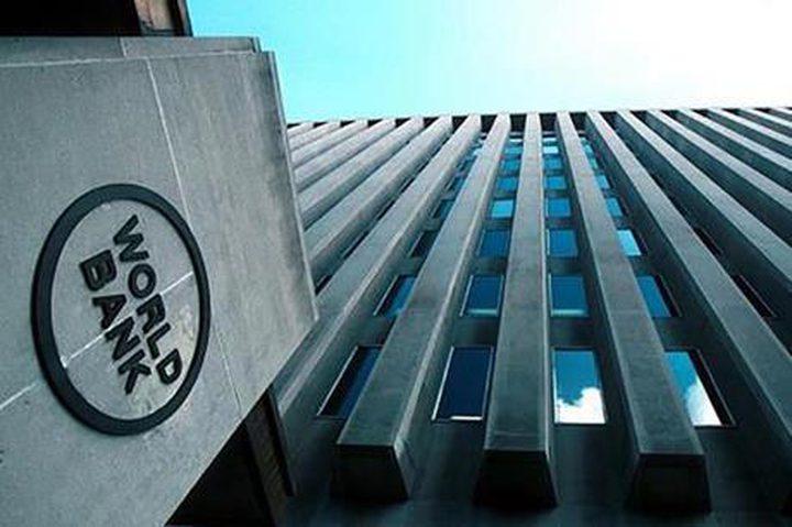 """البنك الدولي يصف الحالة التي تسببت بها جائحة """"كورونا"""" بـ""""الركود"""""""