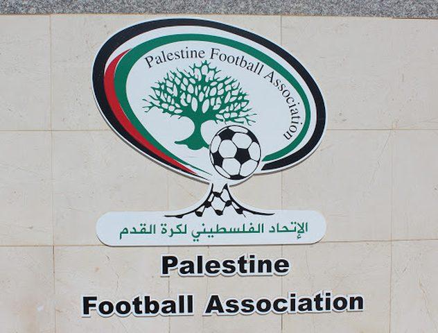 اتحاد الكرة يحدد موعد سحب قرعة دوري المحترفين الفلسطيني
