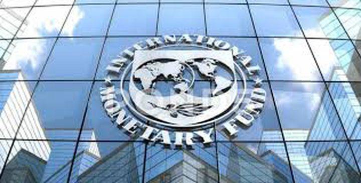صندوق النقد يخفف توقعات الانكماش العالمي لـ 4.4 بالمئة