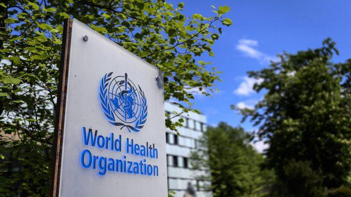 الصحة العالمية تحذر من مخاطر استراتيجية مناعة القطيع
