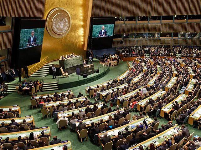 خبير قانوني: تقديم 17 طلبا للامم المتحدة تثبيت للحق الفلسطيني