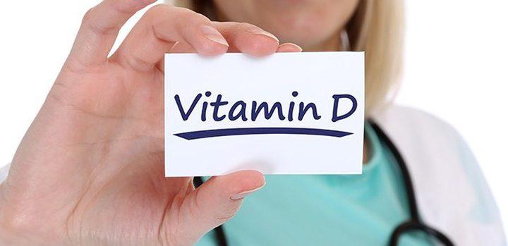 """أخصائي أمراض سكري يحذر من مخاطر نقص فيتامين """"D"""""""