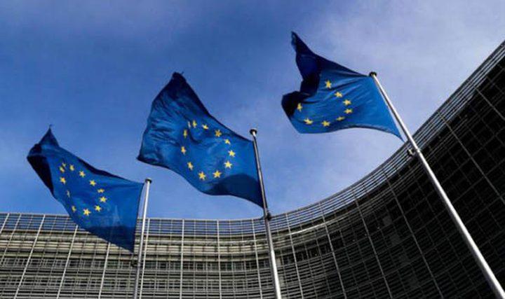 الاتحاد الأوروبي قد يفرض رسوما إضافية على بضائع أمريكية