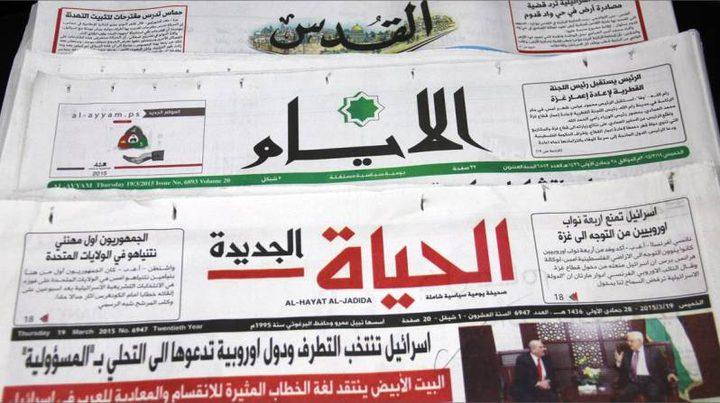 السماح بدخول الصحف اليومية لقطاع غزة بعد انقطاع ثلاثة أشهر