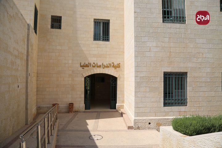 مبنى كلية الدراسات العليا