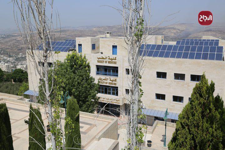 مبنى كلية الطب والتمريض