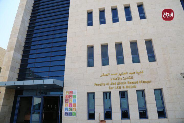 مبنى كلية عبد العزيز حمد الصقر للقانون والاعلام