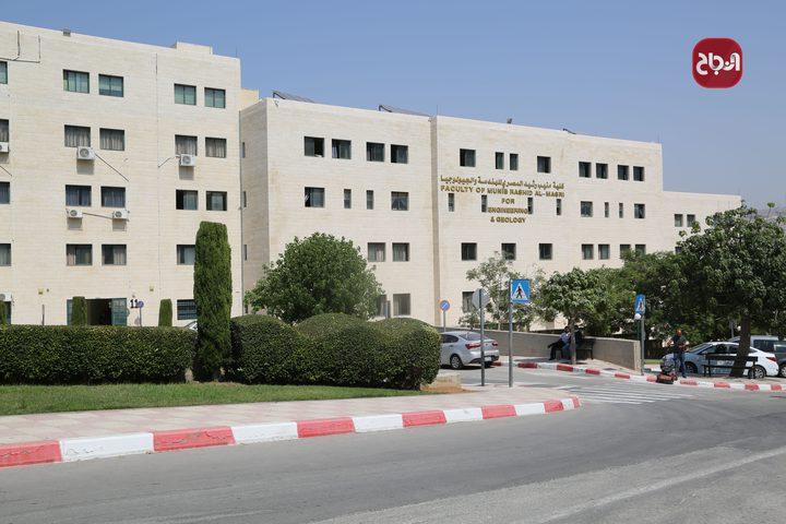 مبنى كلية منيب رشيد المصري للهندسة والجيولوجيا