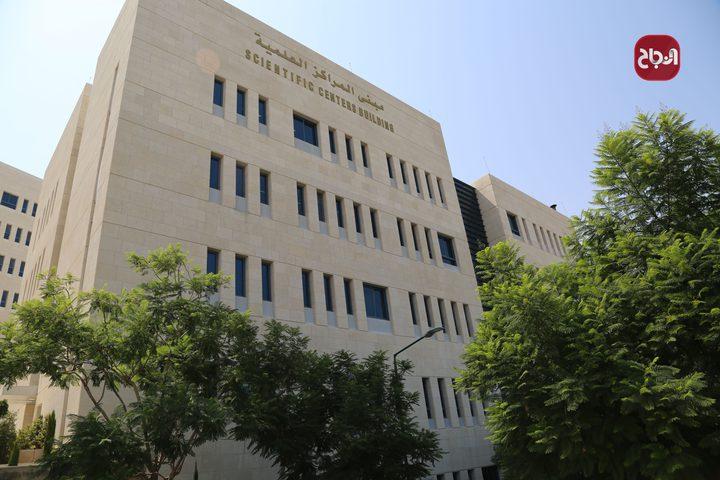 مبنى المراكز العلمية