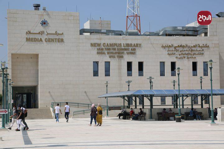 مبنى مركز الاعلام ومكتبة الحرم الجامعي الجديد