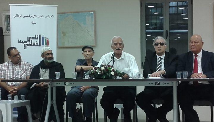 وزارة الثقافةتنعى الشاعر حنا إبراهيمإلياس