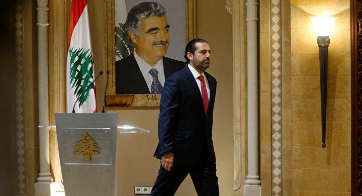الحريري يتجه إلى سحب ترشيحه لرئاسة الحكومة
