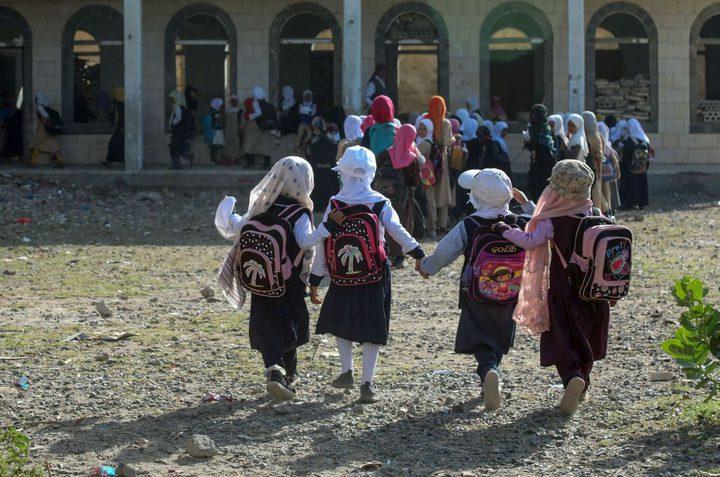 العودة للمدارس في اليمن بحاجة لـ 87 مليون دولار