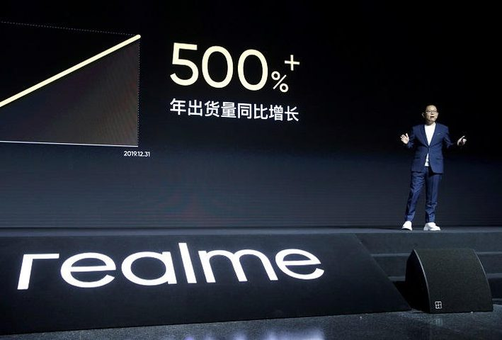 Realme الصينية تطلق أرخص هواتف 5G وأكثرها تطورا!