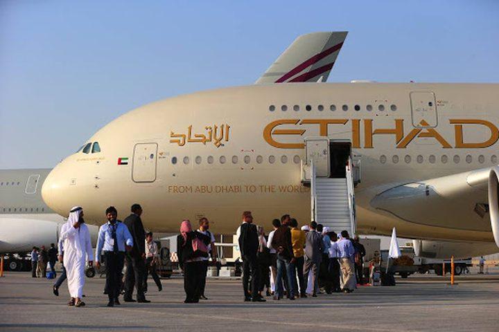 شركة طيران إمارتية تطلق نسخة جديدة ناطقة باللغة العبرية لموقعها