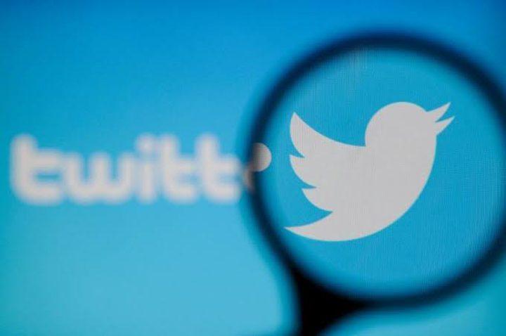"""""""تويتر"""" يعلن العمل بعد خطأ مفاجئ أصاب منصته الخميس"""
