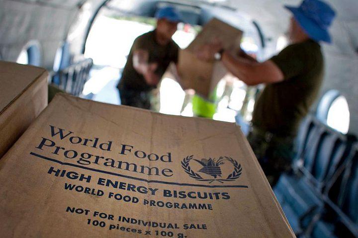 برنامج الغذاء العالمي يوفر مساعدات لـ410 آلاف أسرة متضررة بكورونا
