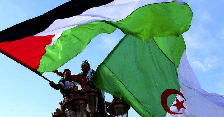 الجزائر تعرب عن استعدادها لاستضافة حوارات الفصائل الفلسطينية