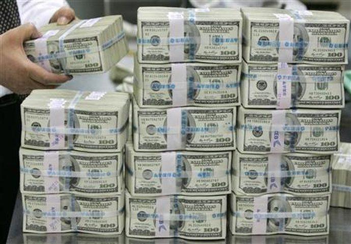 الخزانة الأمريكية: عجز الموازنة غير مسبوق في 2020