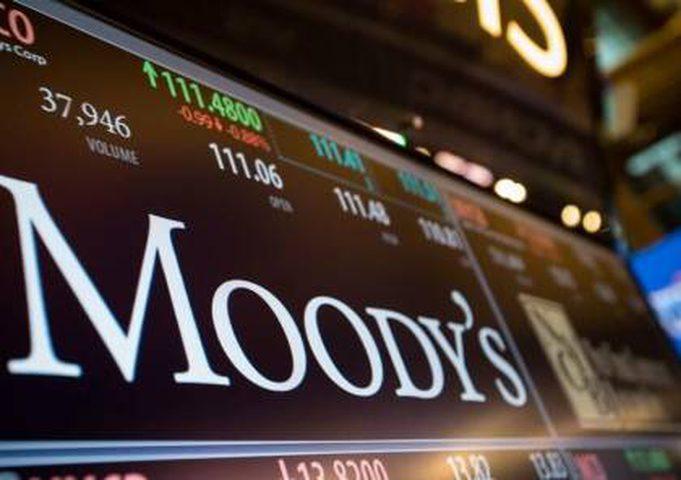 وكالة موديز تخفض تصنيف ديون بريطانيا لضعف النمو الاقتصادي