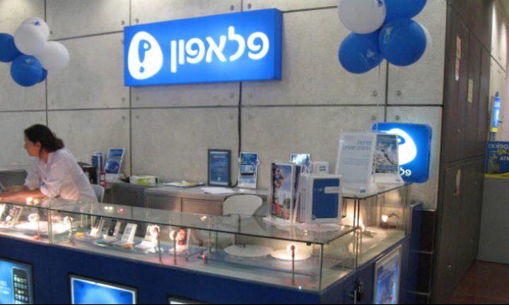 """""""الاتصالات"""" تدين منح شركة اتصالات اسرائيلية ترخيصا للعمل بالضفة"""