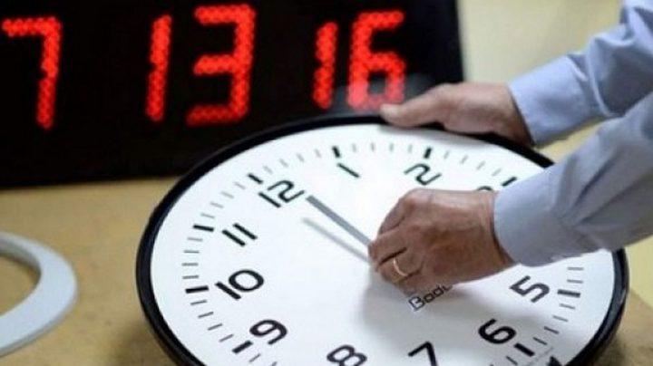 الحكومة:بدء العمل بالتوقيت الشتوي اعتبارا من صباح السبت 24/10