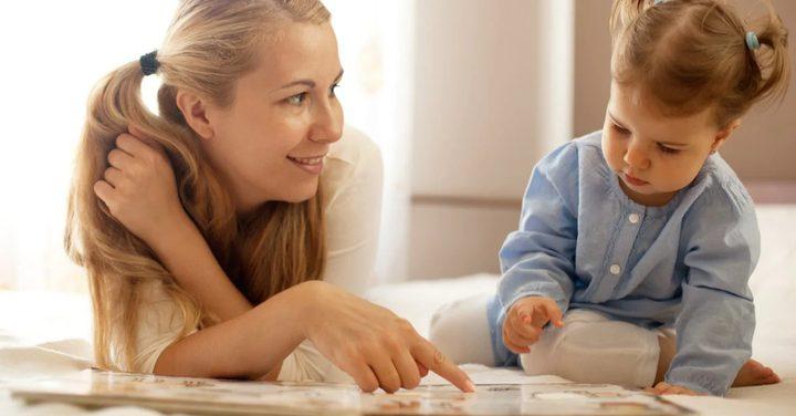 عفونة: طفلك ليس أنت .. اتركوا لأطفالكم حرية اختيار حياتهم وتخصصهم