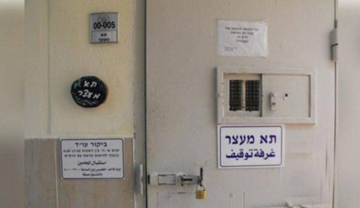 """الهيئة:39 أسيراً في مركز توقيف""""عصيون"""" يعانون ظروفا اعتقالية مزرية"""