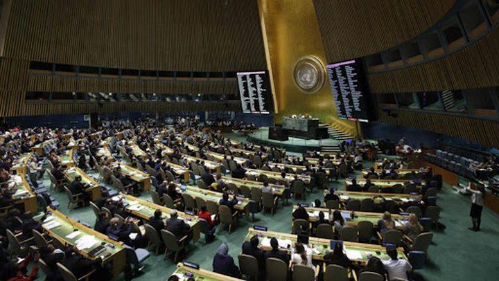 السعودية: تحقيق السلم مرهون بحصول الشعب الفلسطيني على حقوقه
