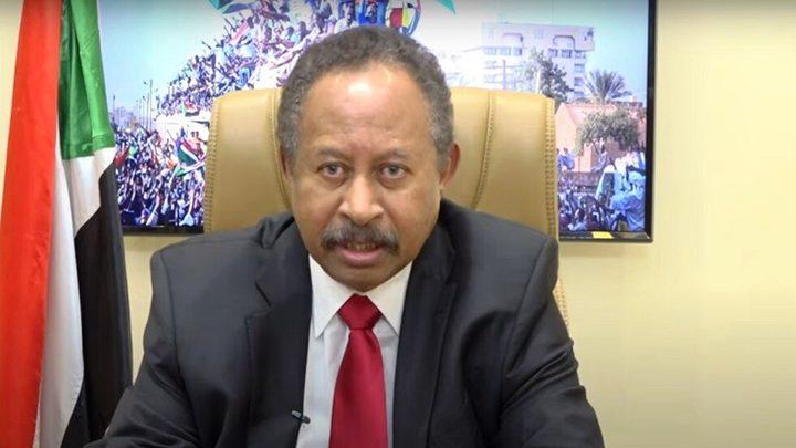 حمدوك: رفع السودان من قائمة الارهاب يعزز عودتنا للمجتمع الدولي