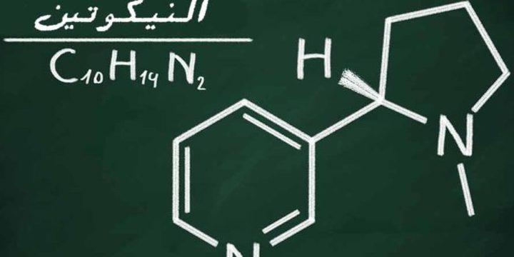 هل يساعد النيكوتين في علاج مرض الباركنسون ؟