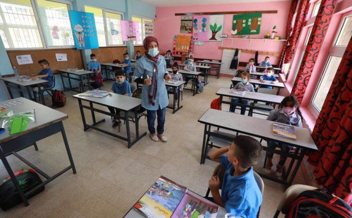اتحاد المعلمين يعلن الانتقال للتعليم عن بعد بشكل كامل